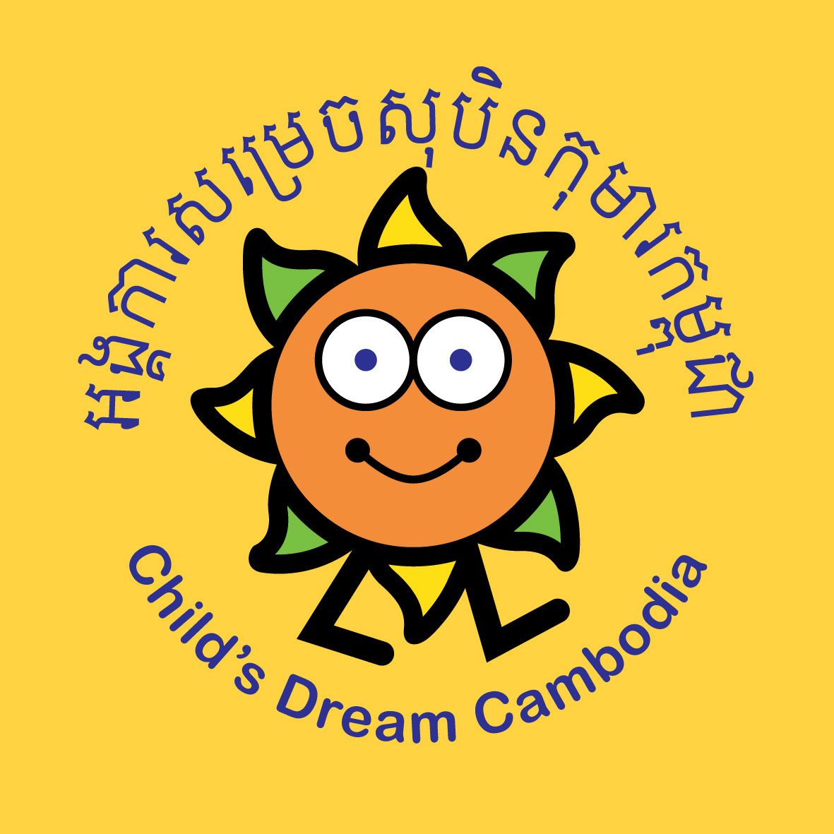 Child's Dream Cambodia